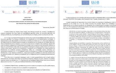 Press Release on LION's Info Day on Employment, Intercultural Coexistence and Formal Education