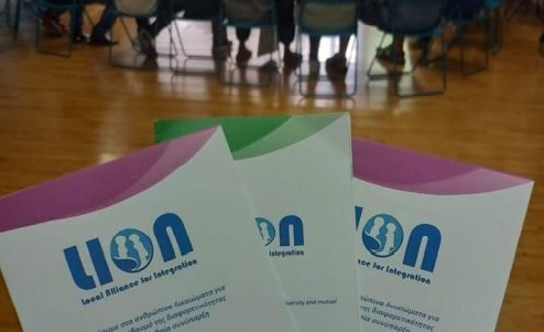 Resource Guides on Social Care, Formal Education, Healthcare & Intercultural Coexistence
